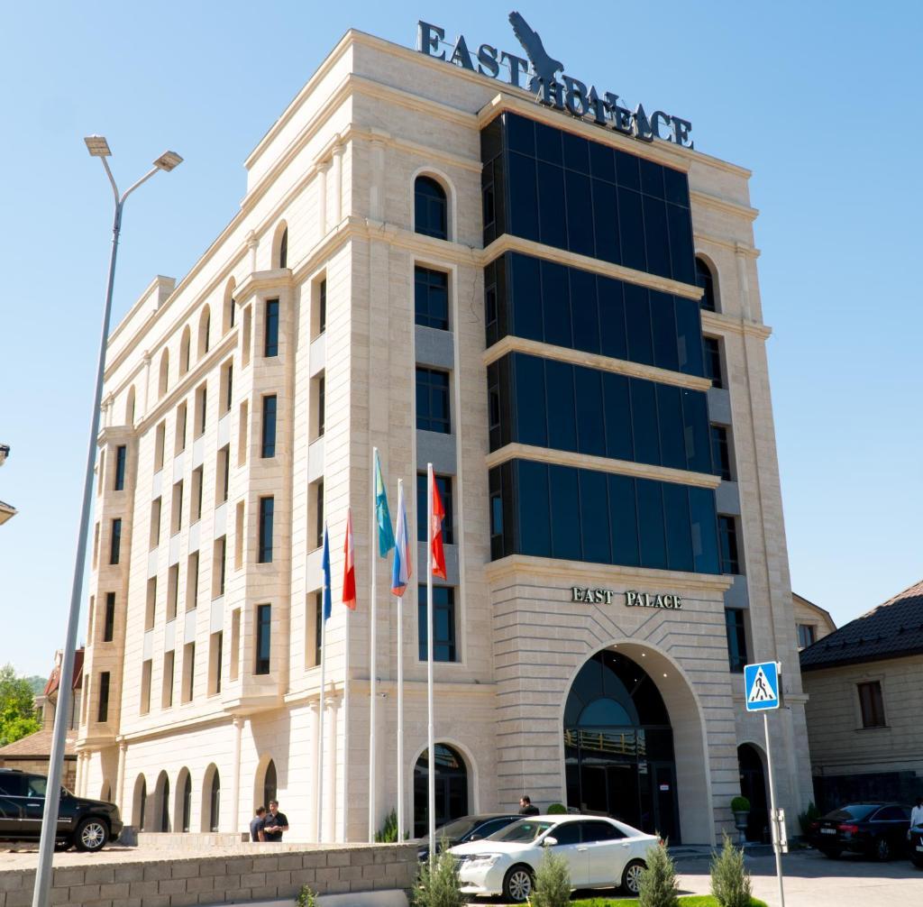 Отель  Отель  East Palace Hotel
