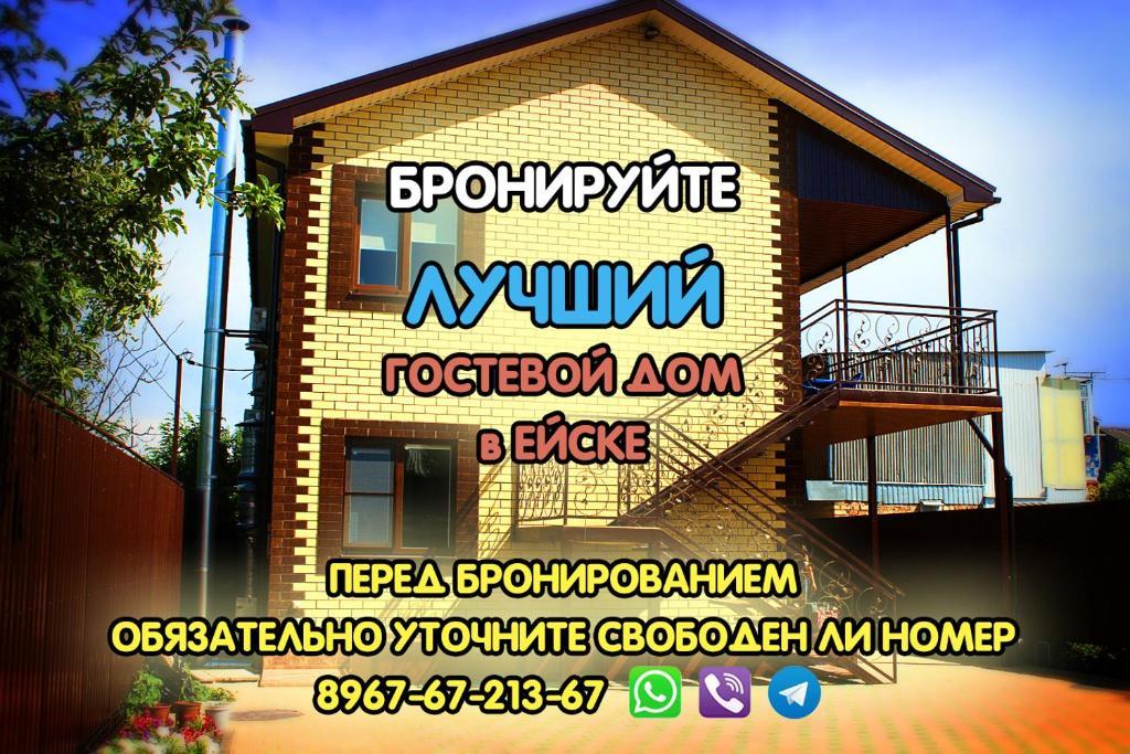 Апартаменты/квартиры  Apartment