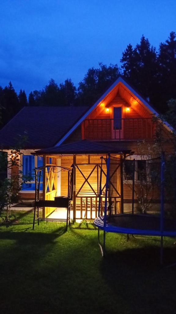Дом для отпуска Гостевой дом ПРИБРЕЖНОЕ - отзывы Booking