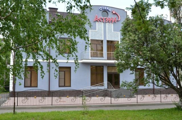 Мини-гостиница Мини-гостиница Отель Астэри