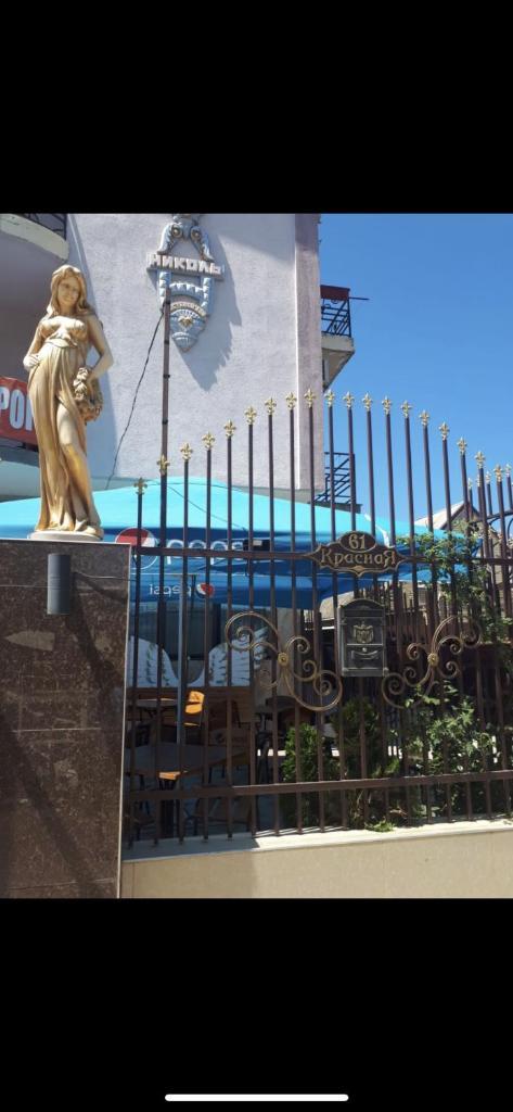 Гостевой дом  Гостевой дом Николь Делюкс