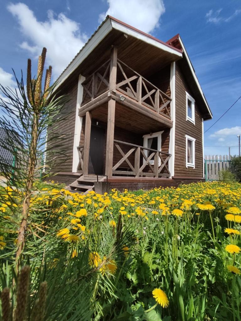Загородный дом Дом лесника - отзывы Booking