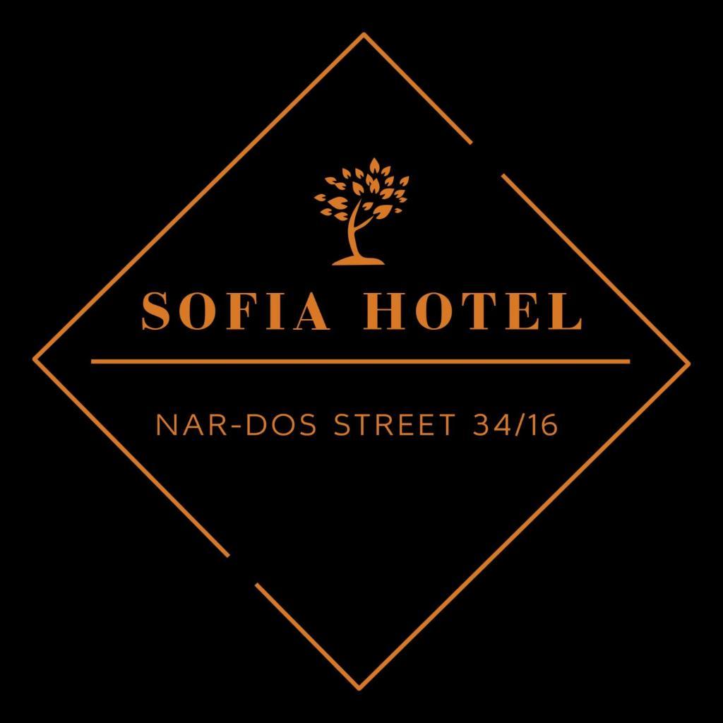 Отель  Отель  Sofia Hotel