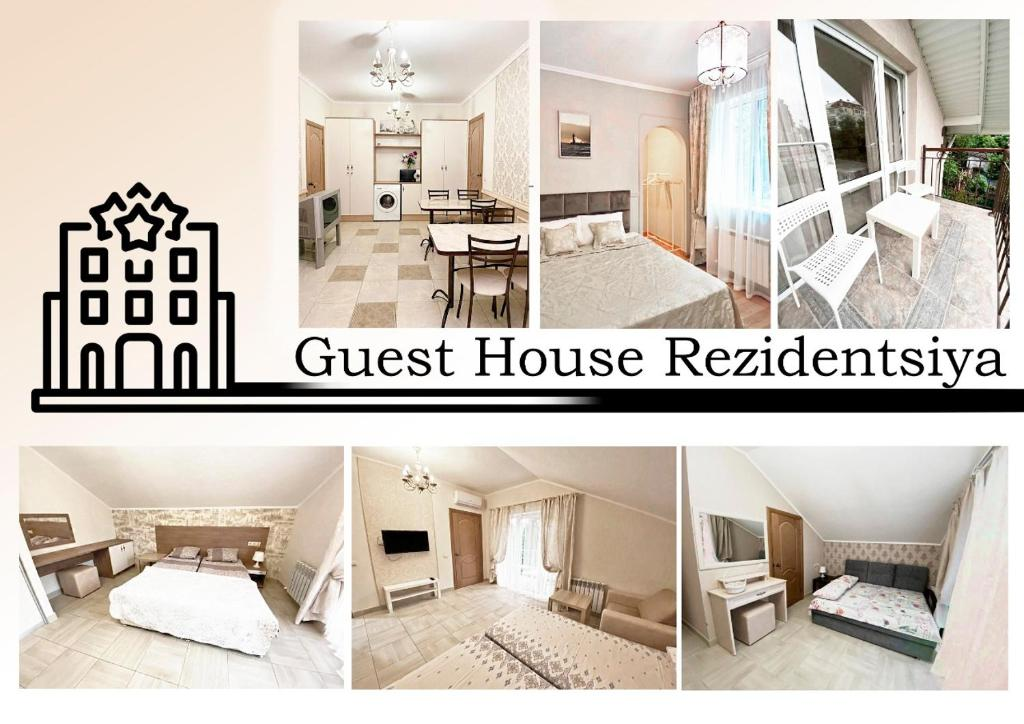 Гостевой дом  Guest House Rezidentsiya  - отзывы Booking