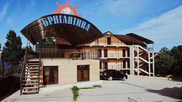 Отель База отдыха Бригантина