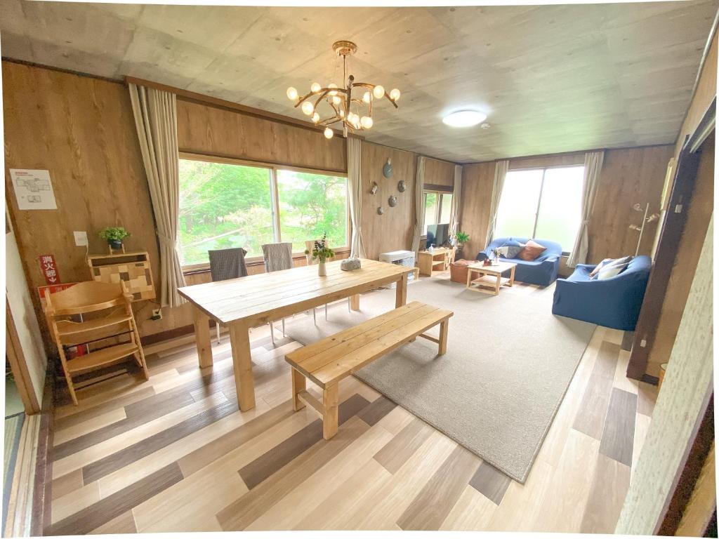 Дом для отпуска Sola st. Inn Noboribetsu 2minutes from Noboribetsu Station - отзывы Booking