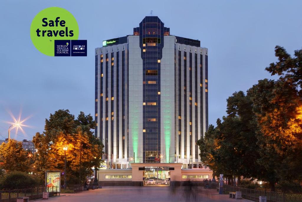Отель  Холидей Инн Москва Сокольники  - отзывы Booking