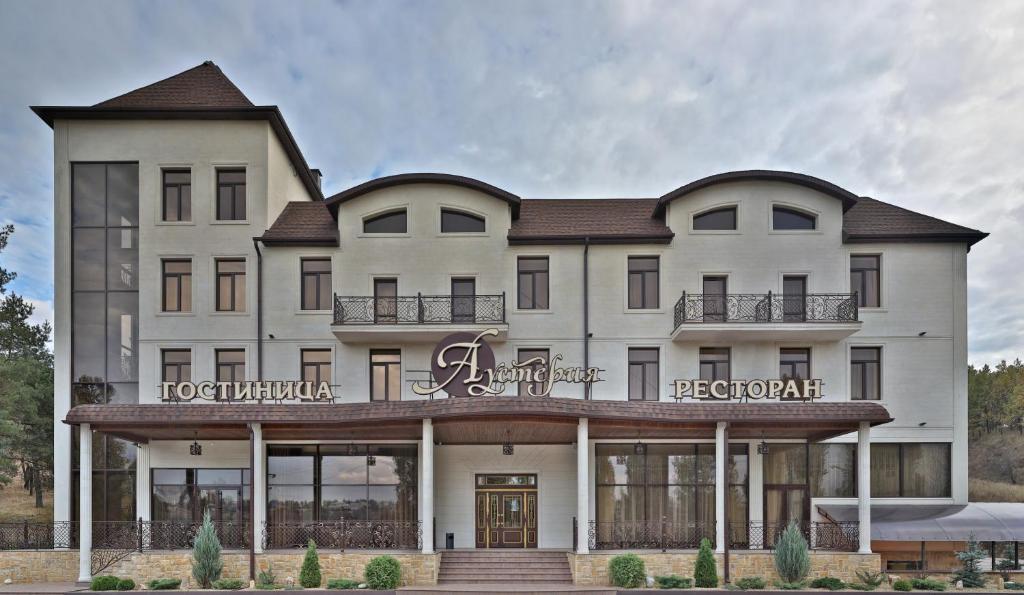 Отель Аустерия Отель - отзывы Booking
