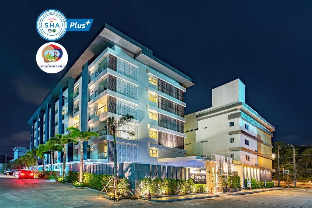 Апарт-отель  Ratana Hotel Rassada (SHA Plus+)