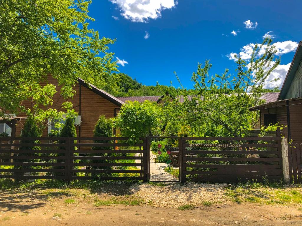 Гостевой дом Зелёный Уголок - отзывы Booking