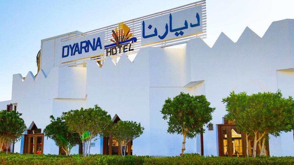 Курортный отель Dyarna Dahab Hotel
