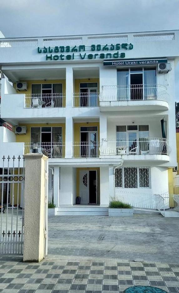 Отель  Hotel Veranda  - отзывы Booking