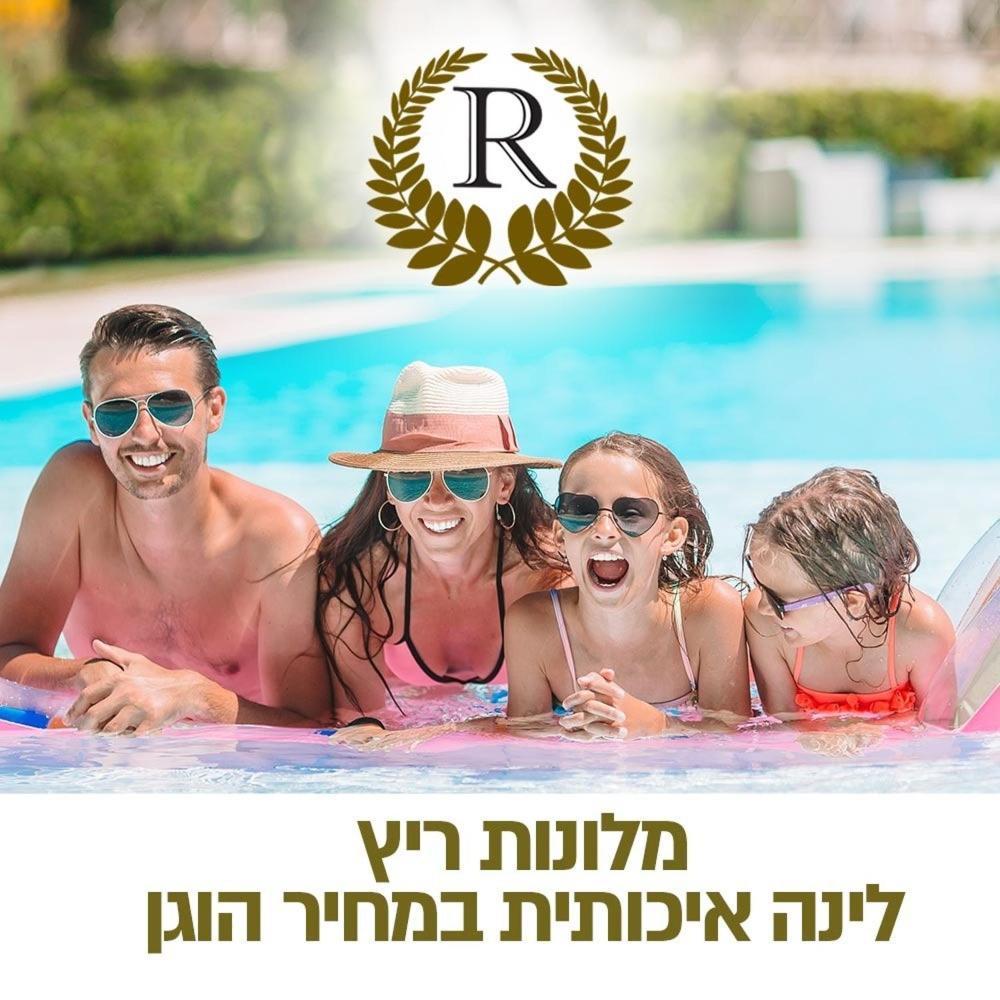 Отель Rich Boutique Hotel - отзывы Booking