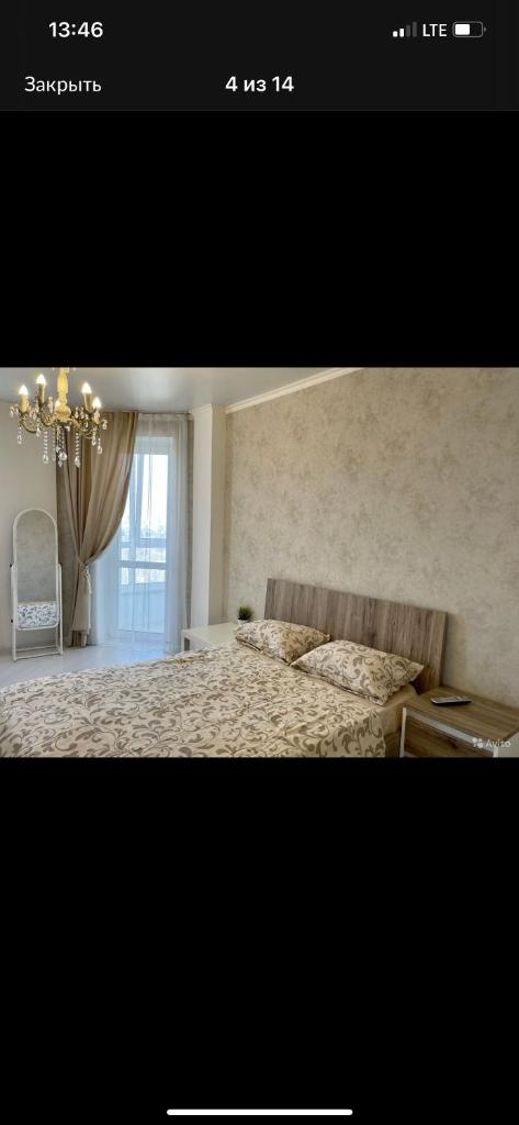 Апартаменты/квартира апартаменты на Фокина 195 - отзывы Booking