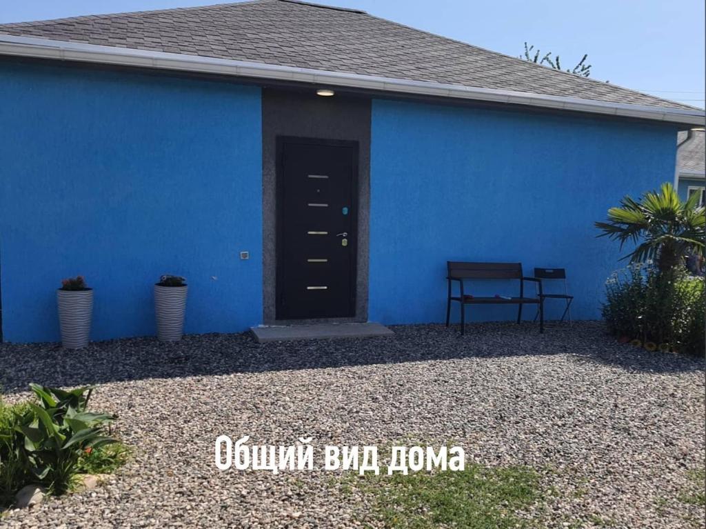 Дом для отпуска VIP Holiday Home Karasi - отзывы Booking