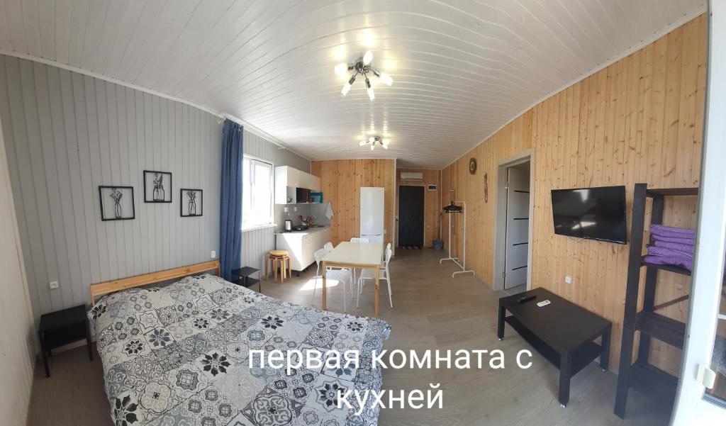 Апартаменты/квартира  Apartment Karasi VIP  - отзывы Booking