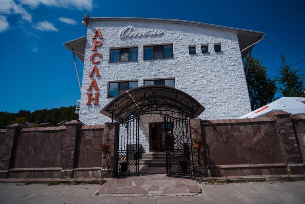 Отель Отель Арслан - отзывы Booking