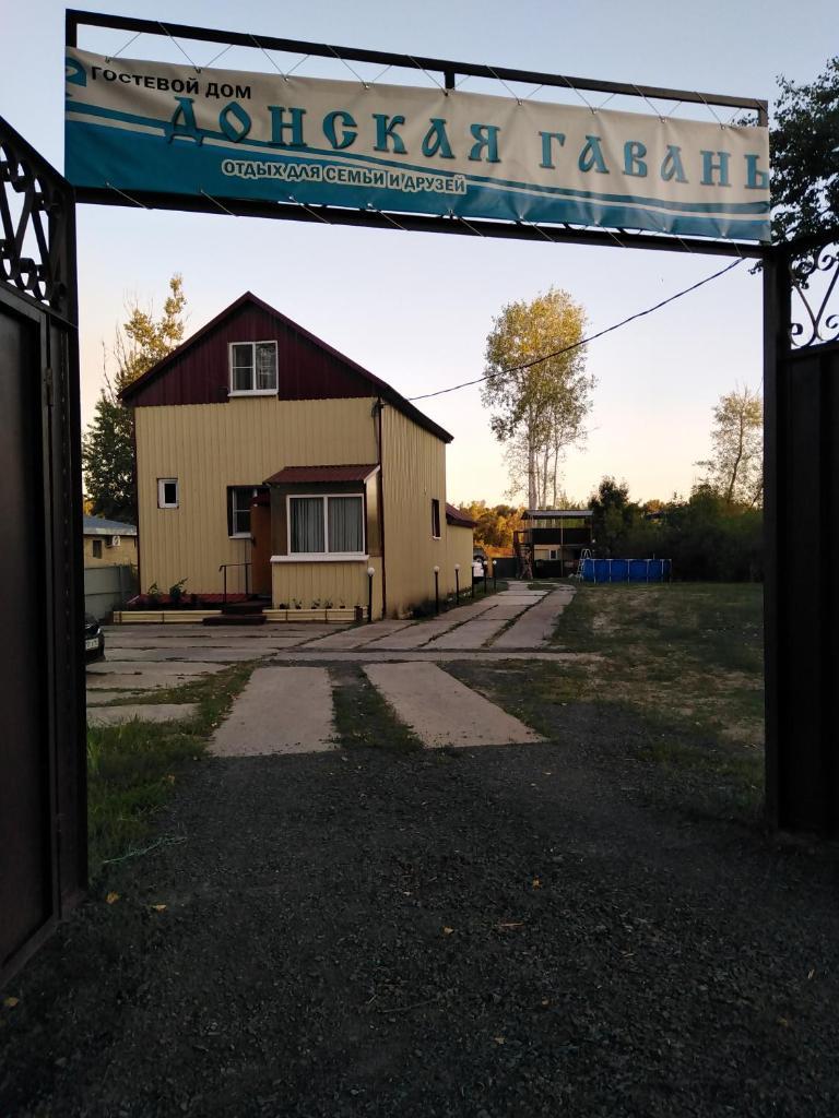 Апартаменты/квартиры  DONSKAYA GAVAN'
