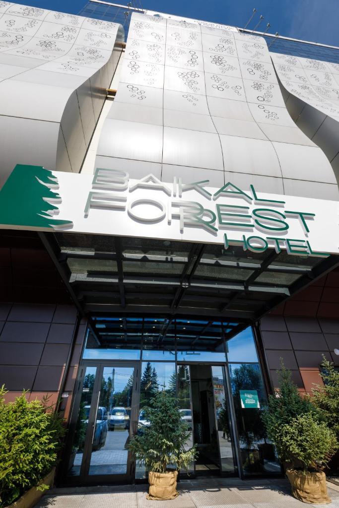 Отель  Baikal Forest Hotel  - отзывы Booking