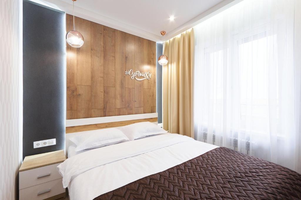Апартаменты/квартира Apartments on Sirina - отзывы Booking