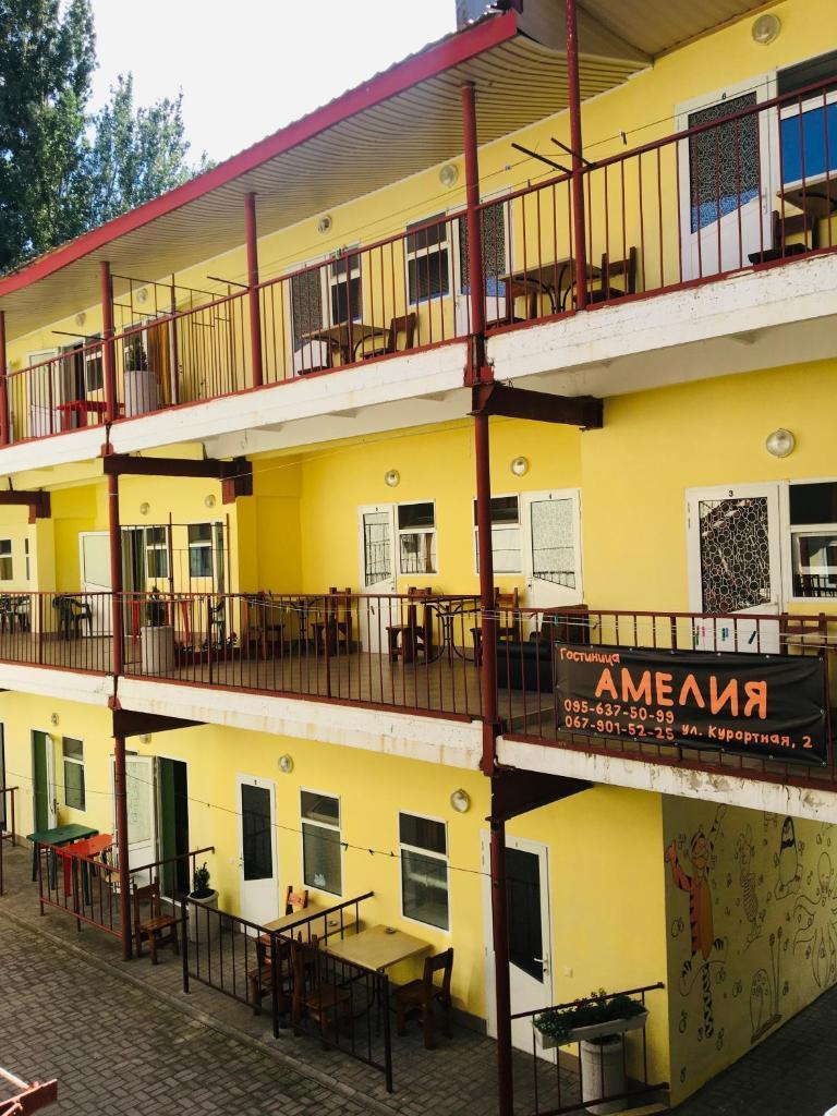 Отель  Амелия  - отзывы Booking