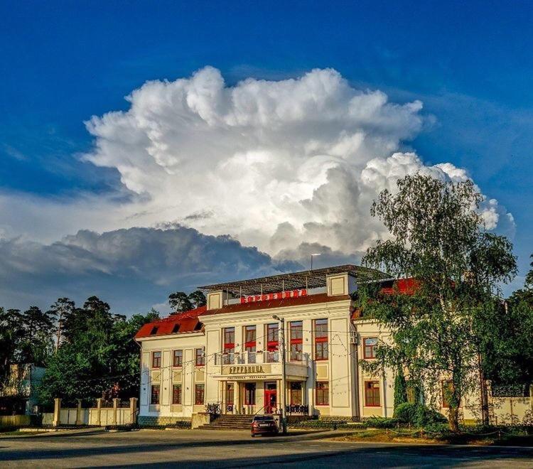 Отель Отель Боровница