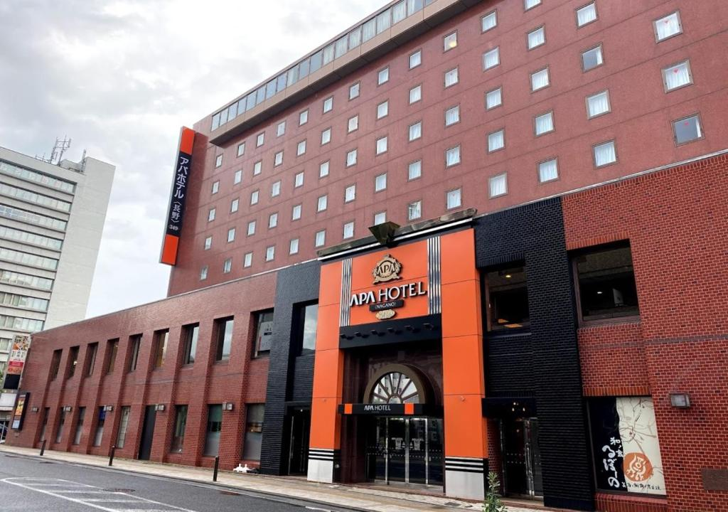 Отель APA Hotel Nagano