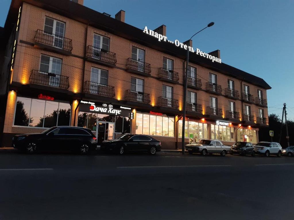 Отель Апарт-отель