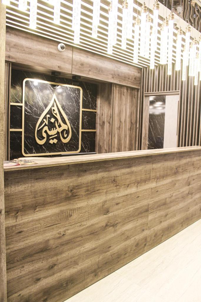 Отель Отель Al Mansi Hotel - 2