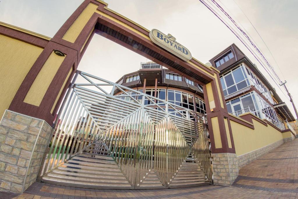 Апарт-отель  Апарт отель Лоо Боярд Неолит  - отзывы Booking