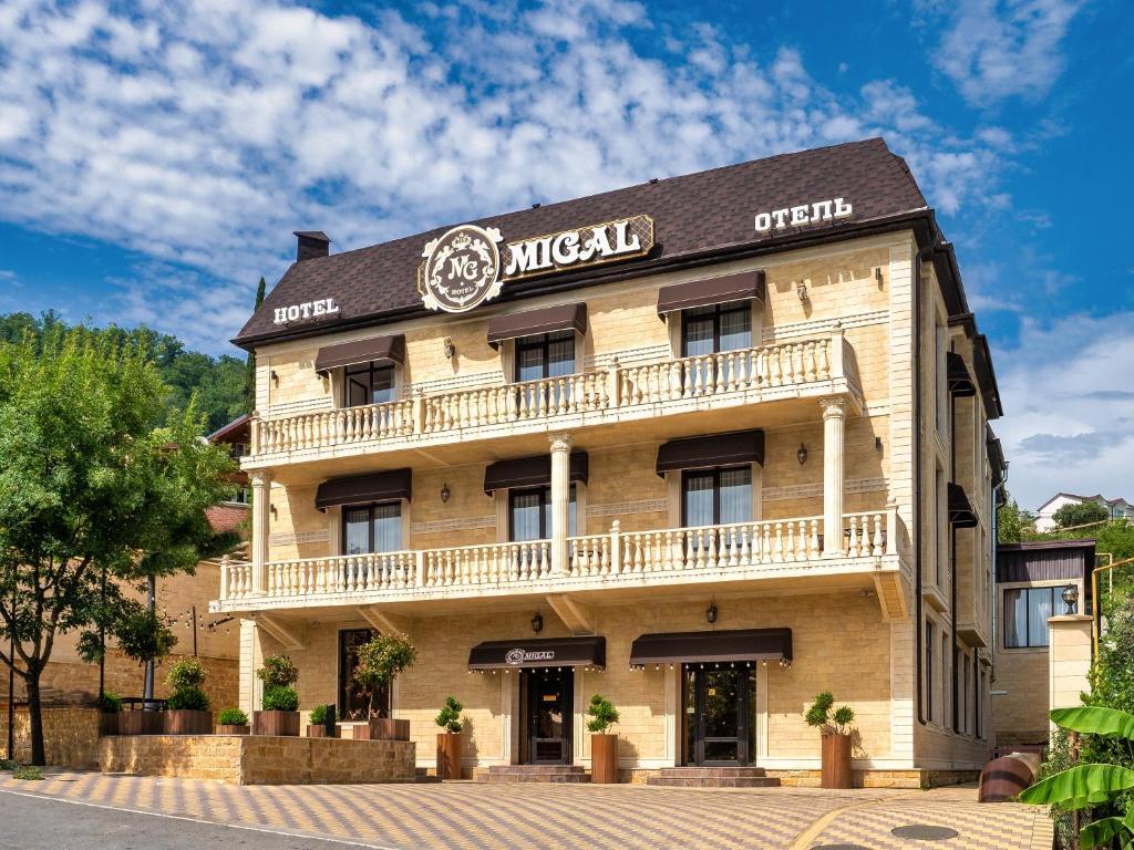 Мини-гостиница  Отель Migal  - отзывы Booking