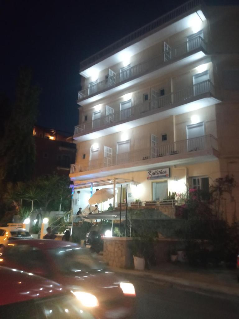 Апартаменты/квартиры Kallithea Studios - отзывы Booking