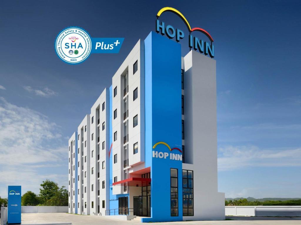 Отель  Hop Inn Phuket  - отзывы Booking