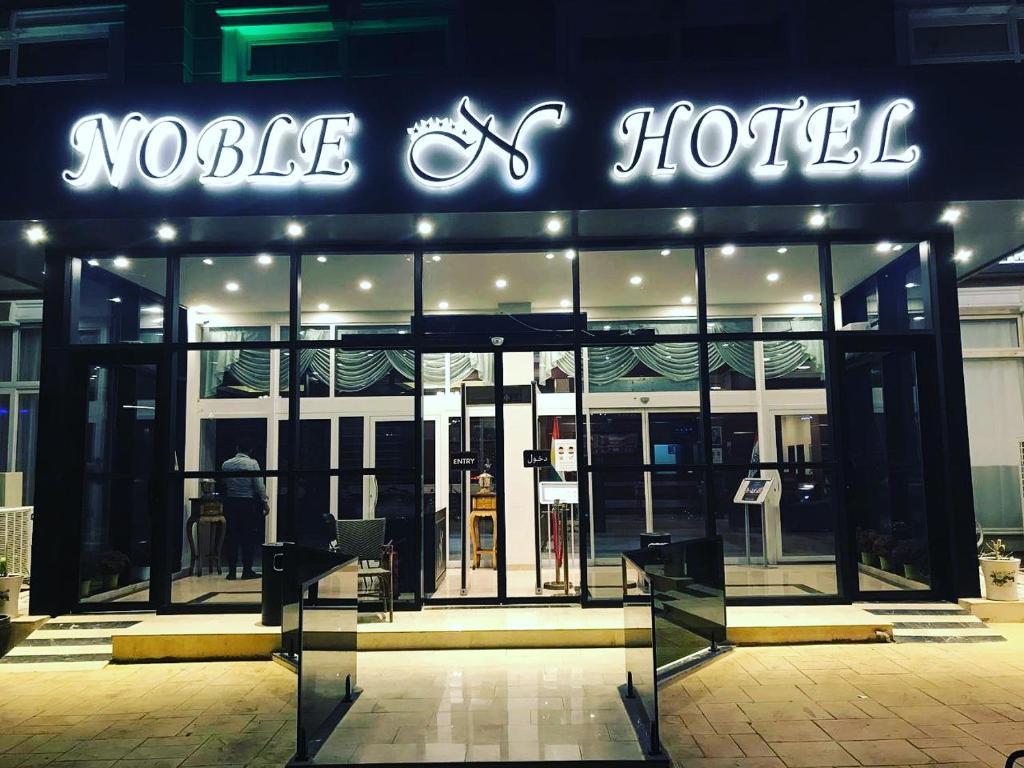 Отель Отель Noble Hotel