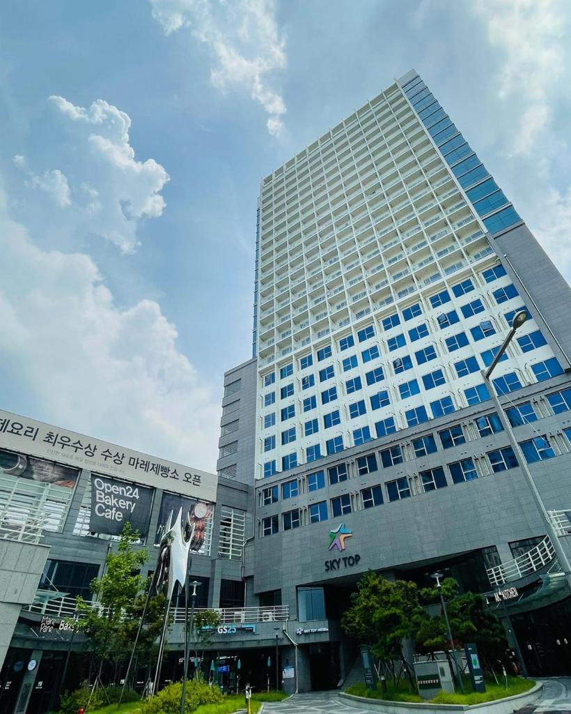 Отель  Skytop Hotel  - отзывы Booking