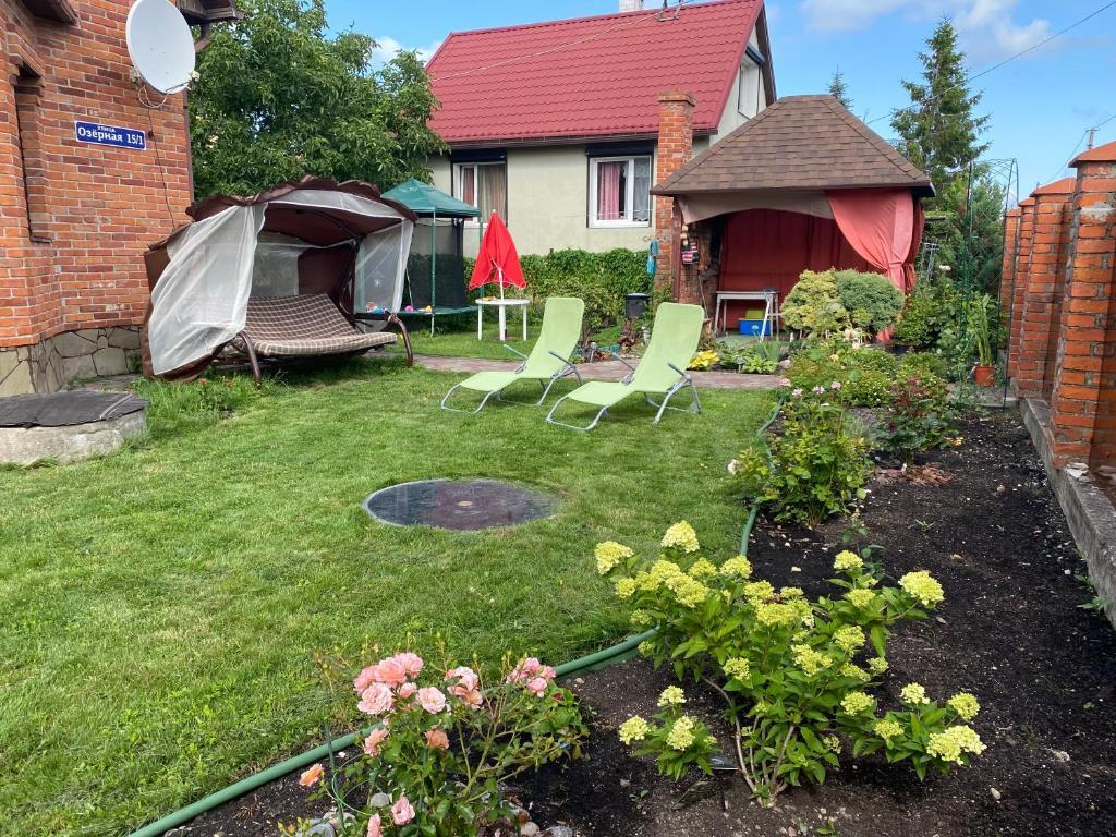 Дом для отпуска Holiday villa on Ozernaya - отзывы Booking