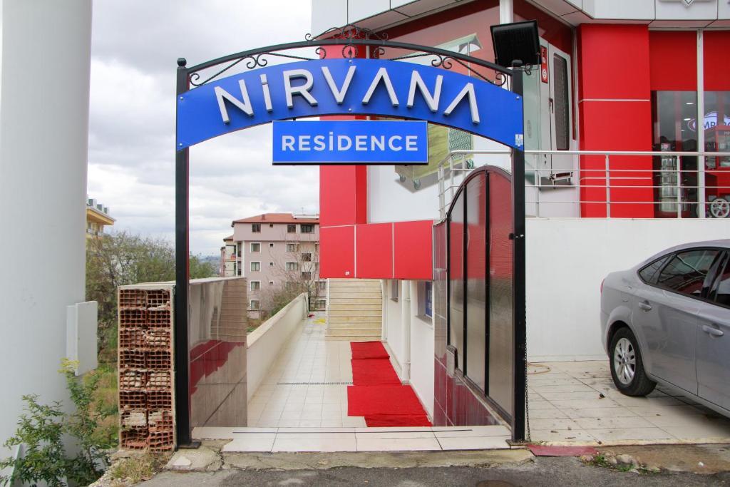 Апарт-отель  Nirvana Residence