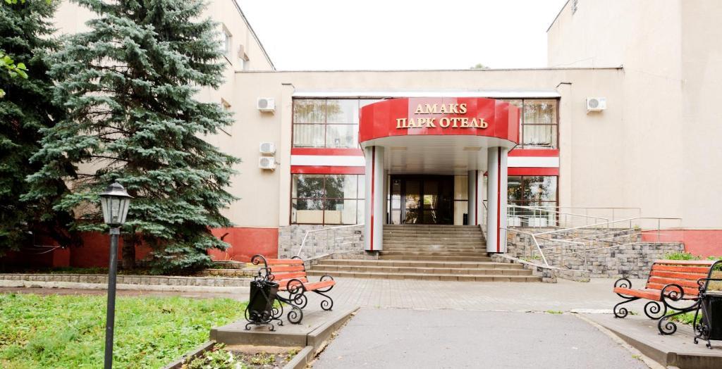Отель  АМАКС Парк-отель  - отзывы Booking