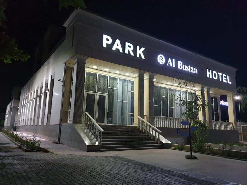 Отель  Отель  Park Hotel Al Bustan