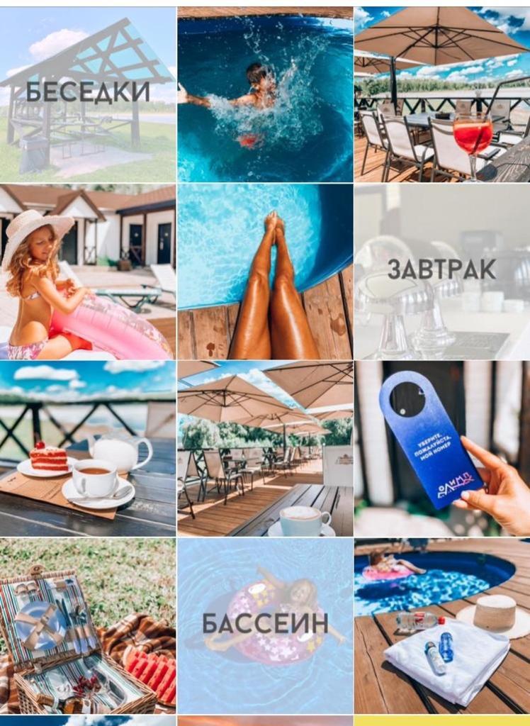 Мини-гостиница Мини-гостиница База отдыха «Олимп»