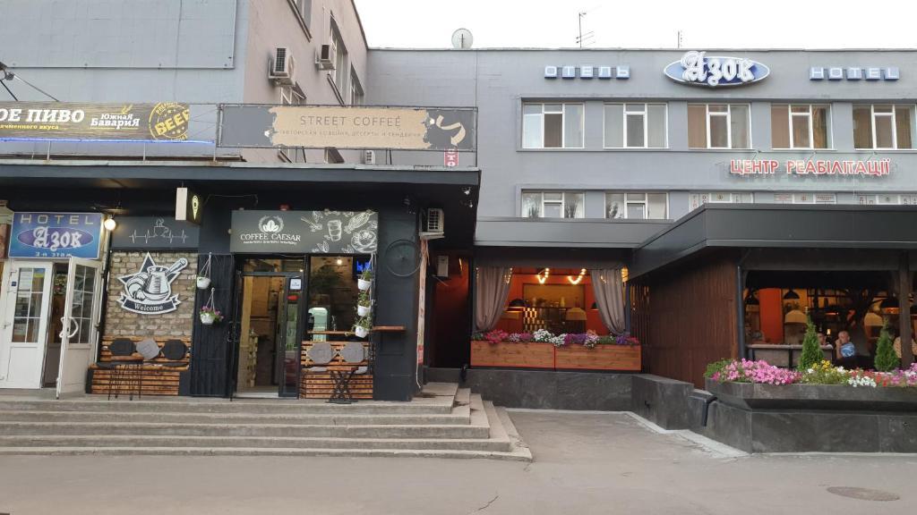 Отель Hotel Azov - отзывы Booking