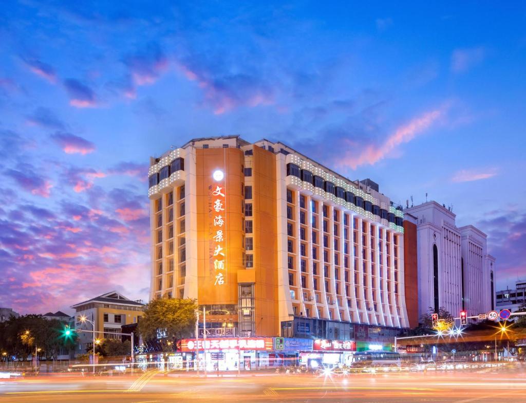 Отель  Wenhao Seaview Hotel Sanya  - отзывы Booking
