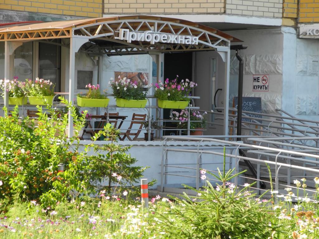 Мини-гостиница Hotel Kofeynya Pribrejnaya - отзывы Booking