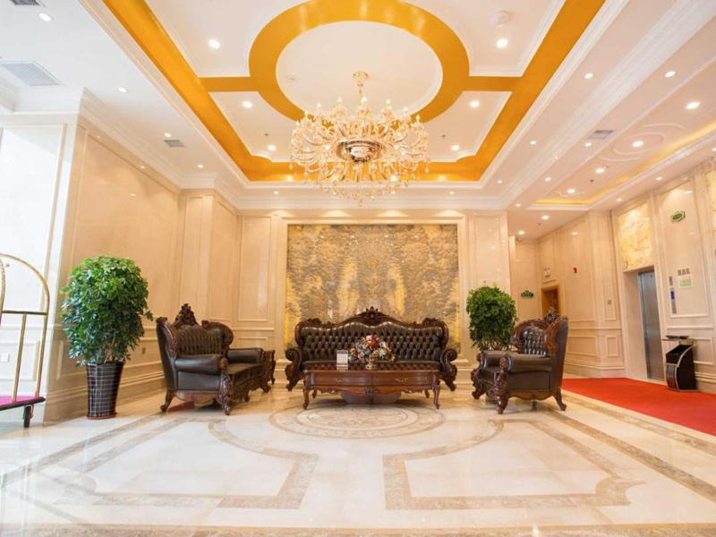 Отель Vienna International Hotel Harbin Haxi Railway Station - отзывы Booking