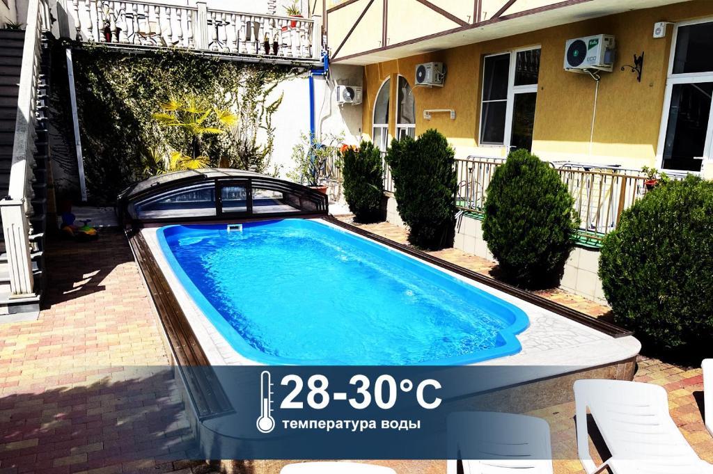 Мини-гостиница Мини-отель Сибирь - отзывы Booking