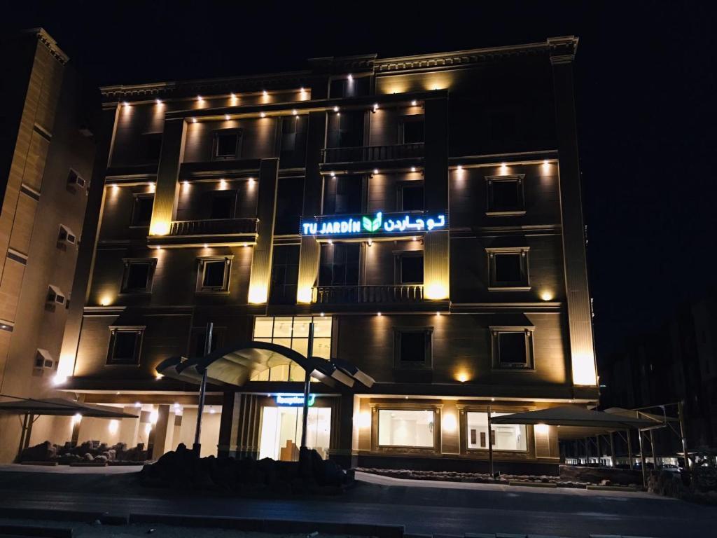 Отель Отель توجاردن الحرمين