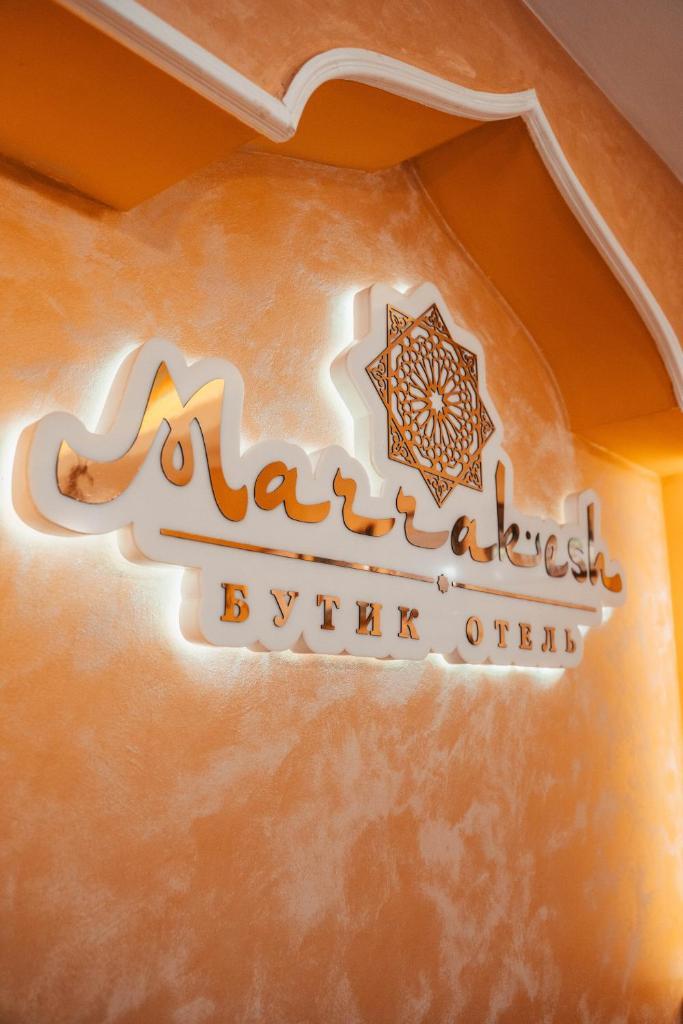 Отель Марракеш - отзывы Booking
