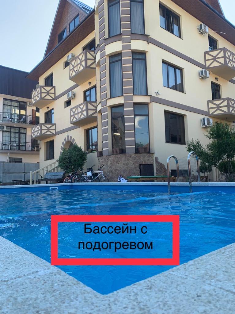 Гостевой дом Гостевой дом на Эвкалиптовой 25 - отзывы Booking