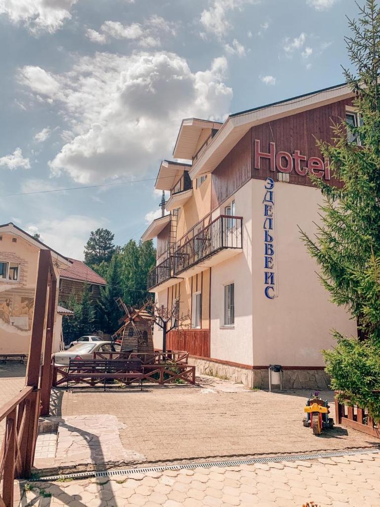 Отель Эдельвейс - отзывы Booking