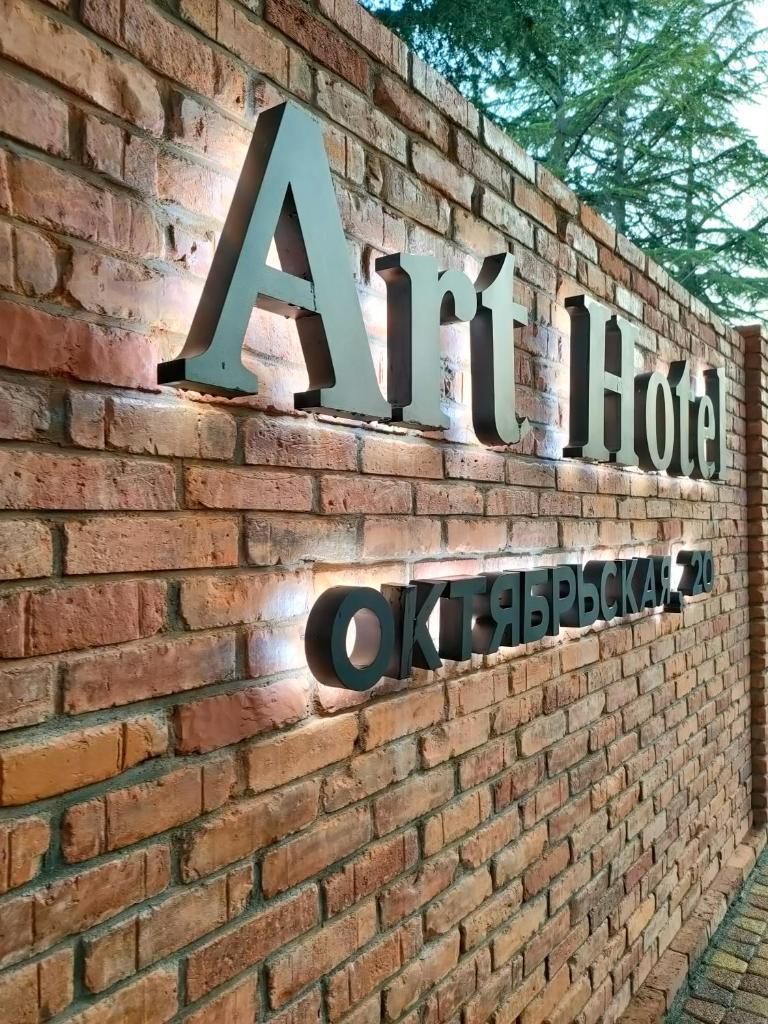 Отель  Art Hotel  - отзывы Booking